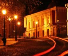 רחוב בקייב