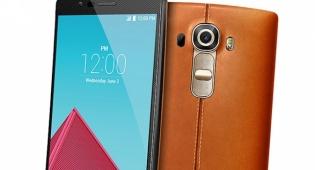 g4 - חברה ישראלית גילתה פרצת אבטחה במכשירי LG