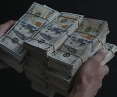 1.3 מיליארד שקל אותרו על ידי הציבור בבנק