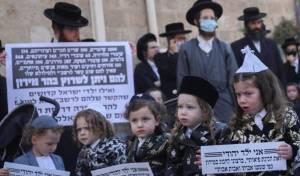 ההפגנה של הילדים היום: רוצים לעלות למירון