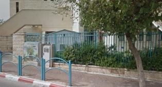 מבנה הישיבה בעיר אלעד