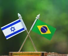 הקמת חברה בברזיל. אילוסטרציה