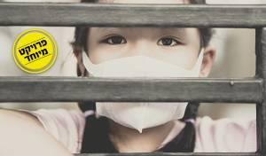 הפחד מה'קורונה' בסין