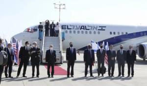 המראת המשלחת הישראלית לבחריין