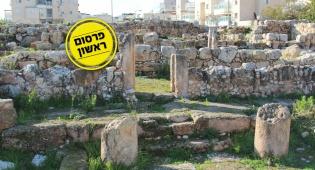 האתר הארכיאולוגי במודיעין עילית