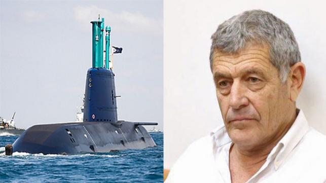 מיקי גנור, לצד אחת הצוללות