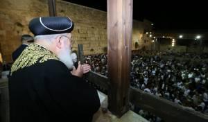 אלפים במעמד הסליחות ברחבת הכותל המערבי