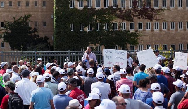 עובדי דואר ישראל מוחים