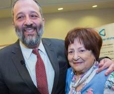"""מקווה טהרה לעילוי נשמת הרבנית אסתר דרעי. - מקווה טהרה מפואר לע""""נ הרבנית דרעי ע""""ה"""