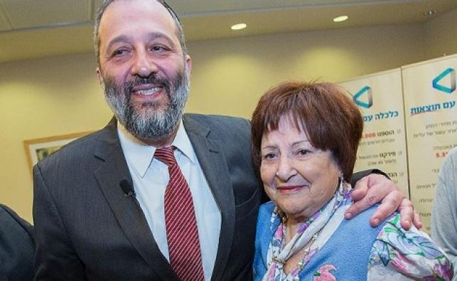 מקווה טהרה לעילוי נשמת הרבנית אסתר דרעי.