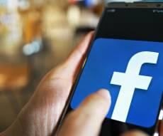 אילוסטרציה - פייסבוק: יתכן ומידע על רבבות ישראלים דלף
