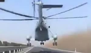 מפחיד: הרגע בו מסוק צבאי 'עוקף' את הרכב