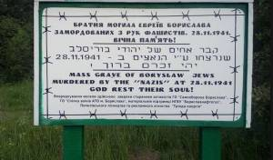 קבר האחים בברדיצ'ב