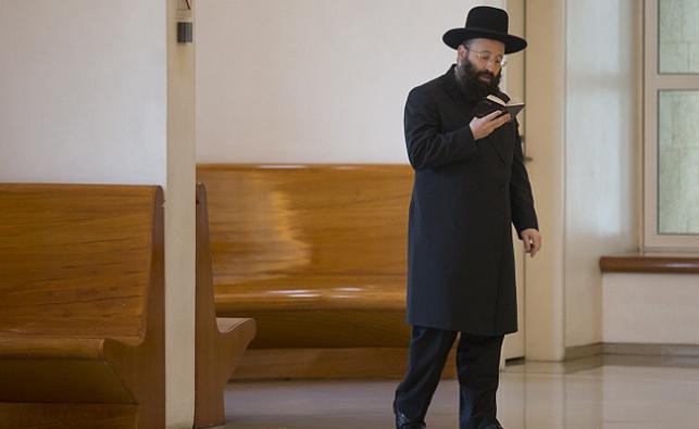 """הרב רבינוביץ באמירת תהילים בביהמ""""ש, הבוקר"""