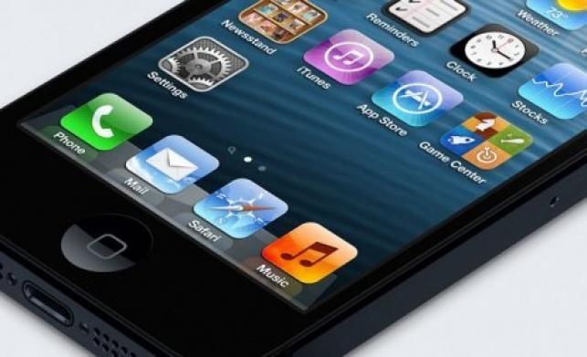 """המוהרא''ש נגד האייפון: """"כמו סמים"""""""