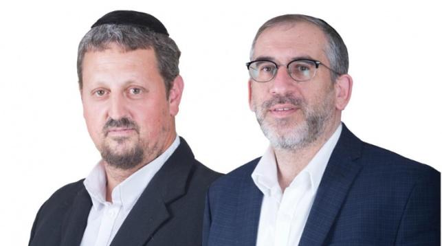 ביתר: יעקי הרשקופ וישראל פכטר רצים יחד