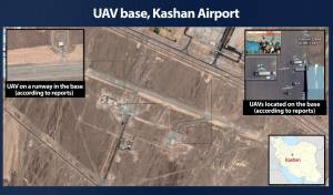 הבסיס האיראני