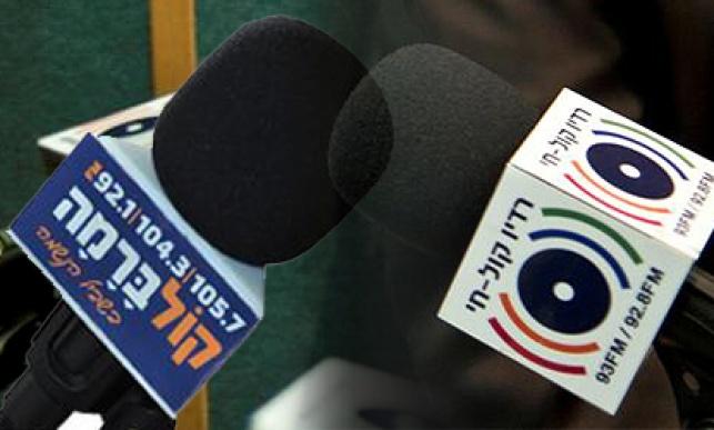לאחר שנים: רדיו 'קול חי' עוקף את רדיו 'קול ברמה'