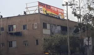 """שלט 'עץ' שנתלה היום מול ביהכנ""""ס הגר""""א"""
