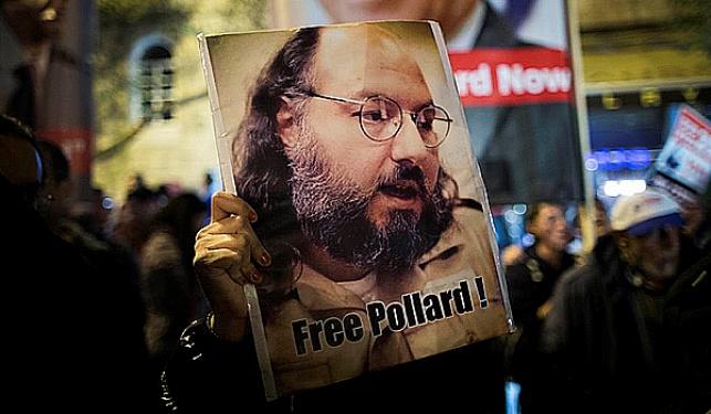 כרזה הקוראת לשחרור פולארד