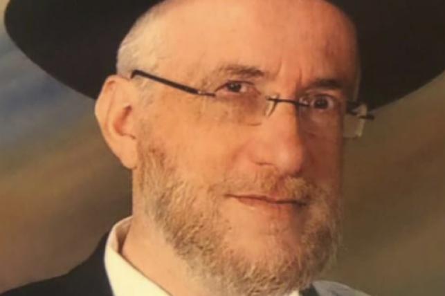 """הרב גולדשמידט ז""""ל"""
