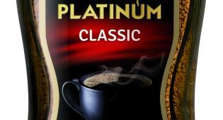 """רק קפה PLATINUM CLASSIC אהוב ע""""י רוב הטועמים"""