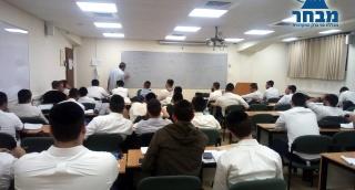 כיתות הלימוד במבחר