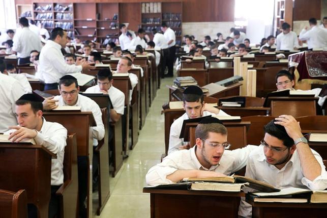 """תלמידים ב""""עטרת ישראל"""""""