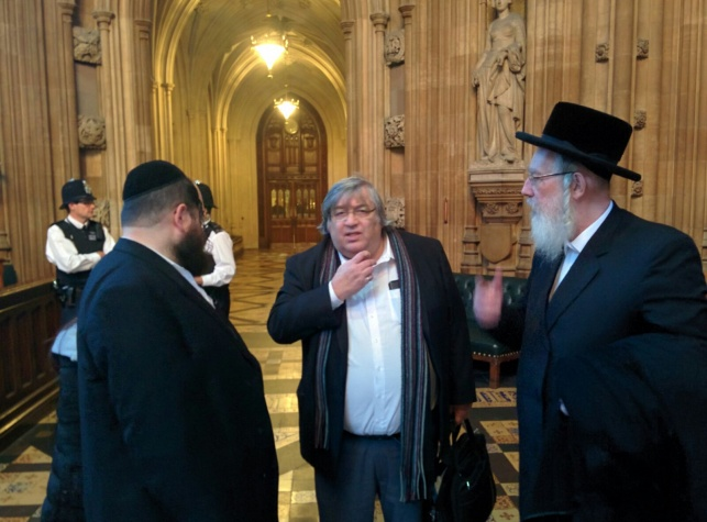 אייכלר בפרלמנט הבריטי