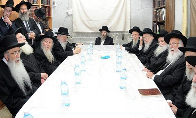 ישיבת 'מועצת גדולי התורה'