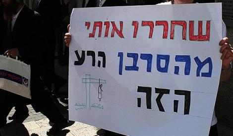 סרבן גט חרדי הוסגר לישראל