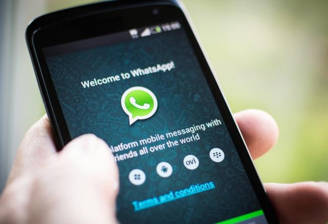 'וואטסאפ' תאפשר מחיקת הודעה שנשלחה