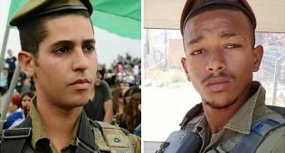 """ההרוגים אשטו טספו ובר יעקוביאן ז""""ל - שני חיילי צה""""ל נהרגו בתאונה בכביש 6"""