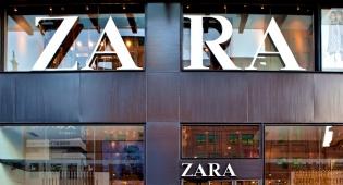 זארה - עובדת בזארה הואשמה בגנבה ותפוצה ב-30 אלף שקל
