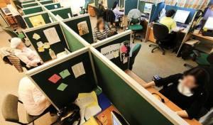 ההסתדרות הכריזה: סכסוך עבודה ב'נט-סורס'