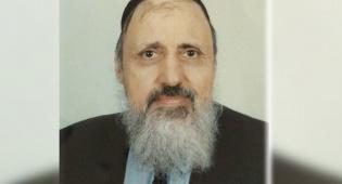 """אבל ביהדות מרוקו: רבי דוד בוסקילה זצ""""ל"""