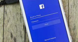 פייסבוק בנייד - השיא של פייסבוק: מיליארד גולשים ביום אחד