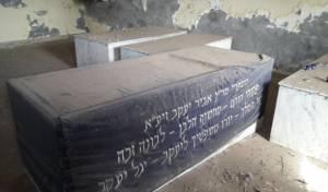 ציון ה'אביר יעקב' במצרים. ארכיון