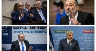 צפו: המנהיגים מתייחסים להחלטת המועצת