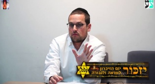 הרב יהודה גברר