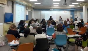 כיתת לימודים במכון איתן - הדרך לפרנסה בכבוד
