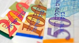 כסף (צילום: פלאש 90)