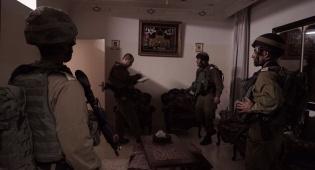 """צפו: לוחמי צה""""ל בבית משפ' המחבל מי-ם"""