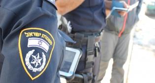 תושב בני נעים חדר לישראל, נעצר ונכלא
