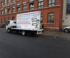 תעמולה של YAFFED ברחובות ברוקלין נגד החוסר בלימודי חול