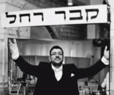 """תמיר לוי בסינגל חדש לכבוד רחל אמנו ע""""ה"""