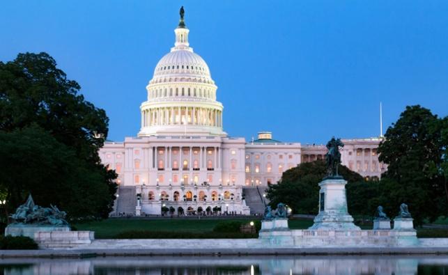 הקונגרס, ארכיון