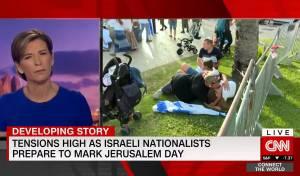 האזעקה בירושלים - בשידור חי ב-CNN • צפו