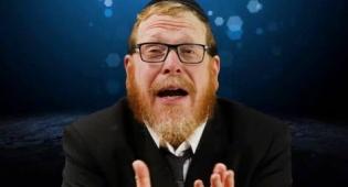 הרב עידו וובר - הסגולה היומית: איך להצליח בפגישה עם שר?