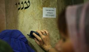 מתפללות בקבר רבי מאיר בעל הנס. ארכיון